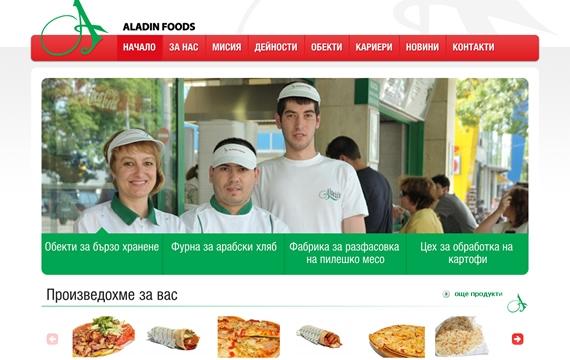 Уеб сайт на Aladin Foods